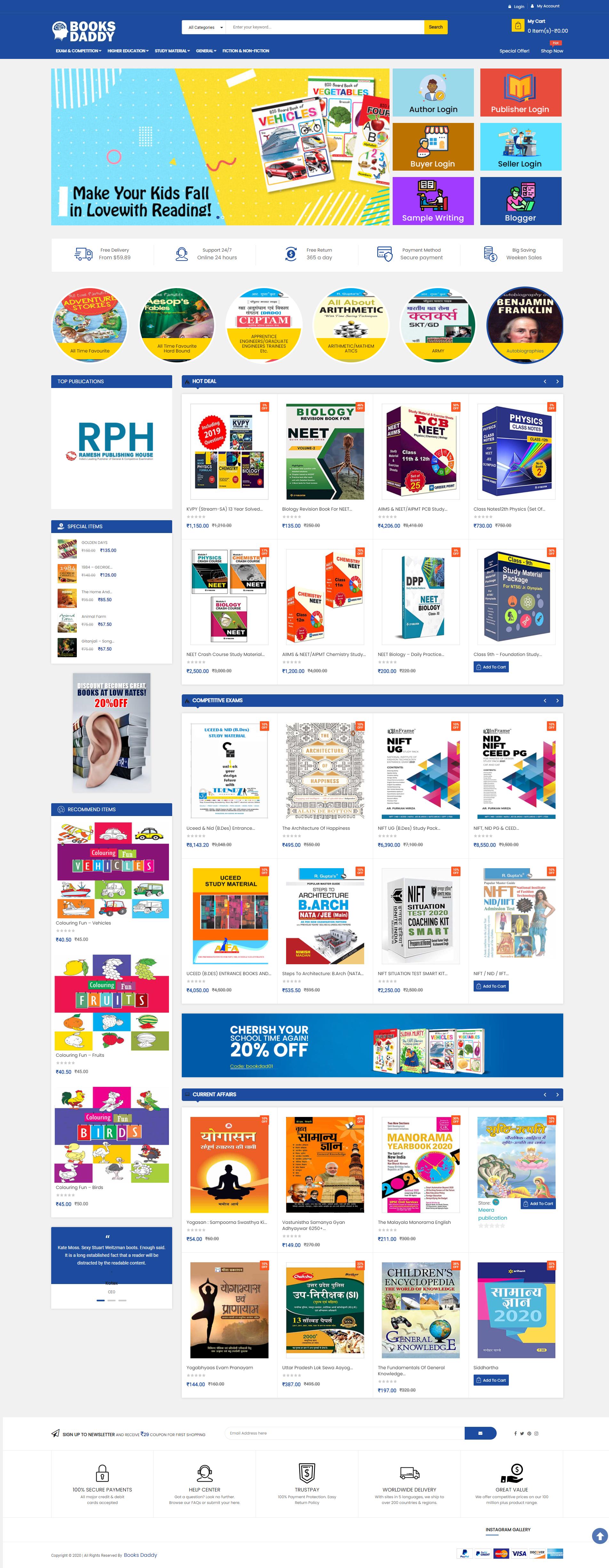 Website Development for book store & publisher delhi,gurgaon